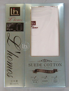 Suede Cotton肌着